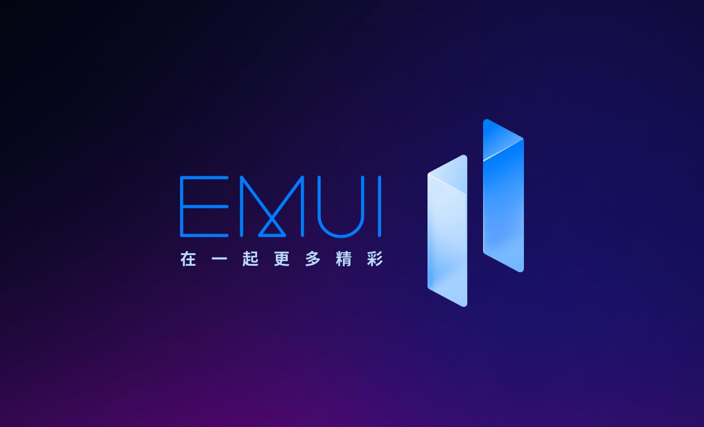 走向完美!更好用!EMUI11离The best.还有多远?,华为P40系列-花粉俱乐部