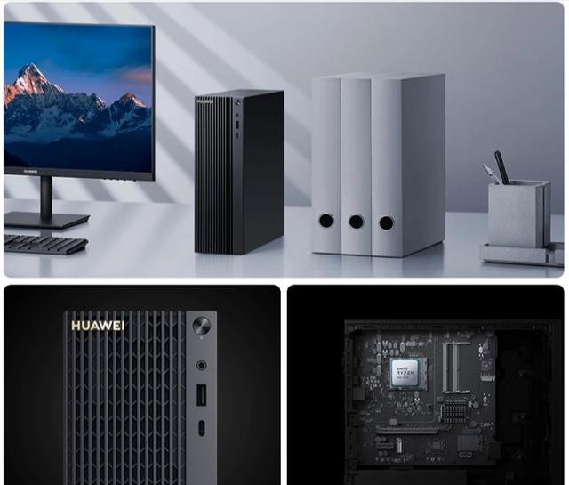 PK |  华为首款台式电脑上线,对于台式机和笔记本你会如何选择?,荣耀猎人游戏本系列-花粉俱乐部