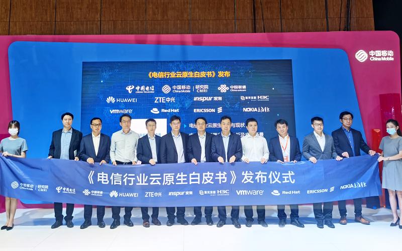 中国移动、中国电信、中国联通、华为等联合发布《电信行业云原生白皮书》 2020年11月2,花粉头条-花粉俱乐部