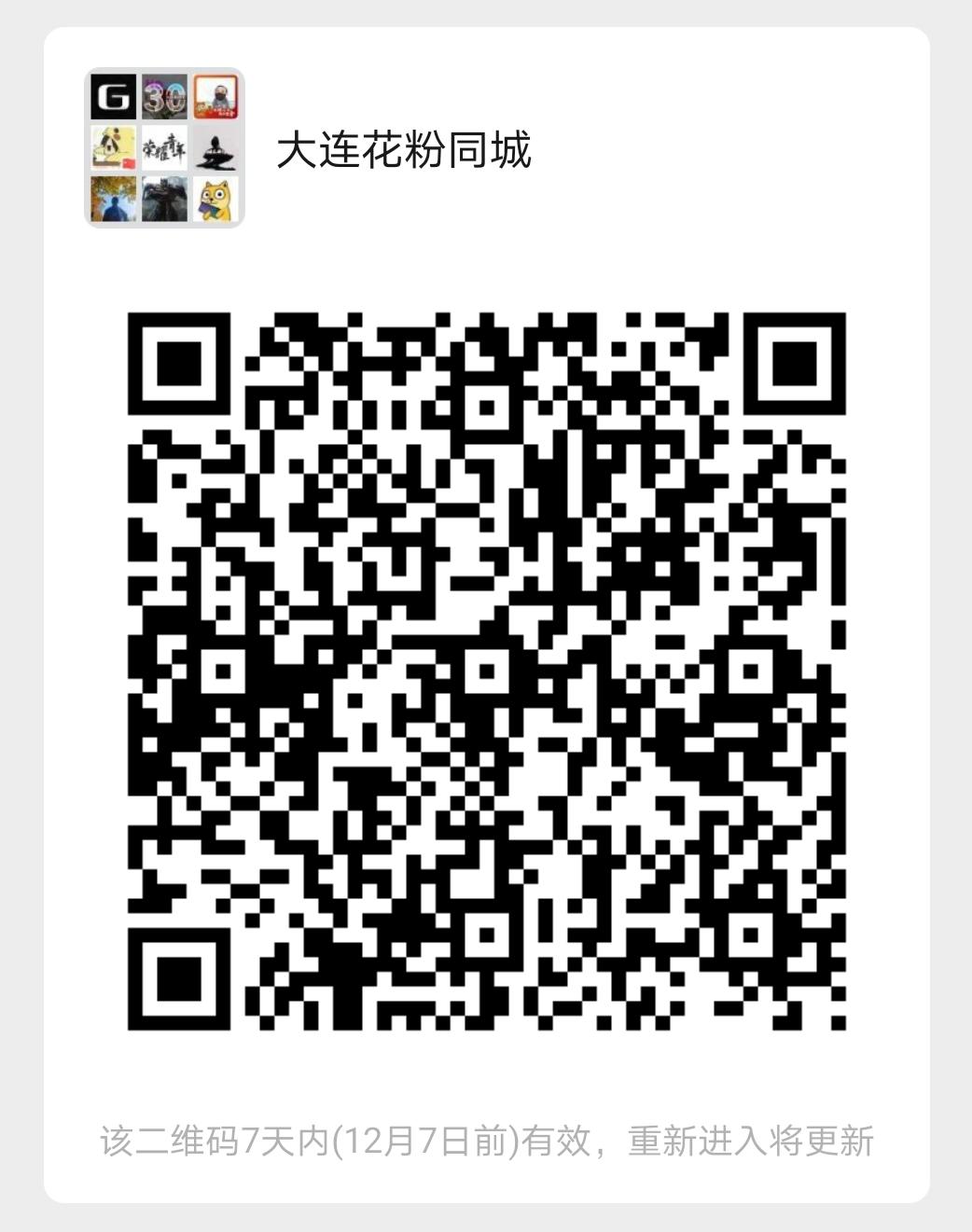Screenshot_20201130_073656_com.tencent.mm.png