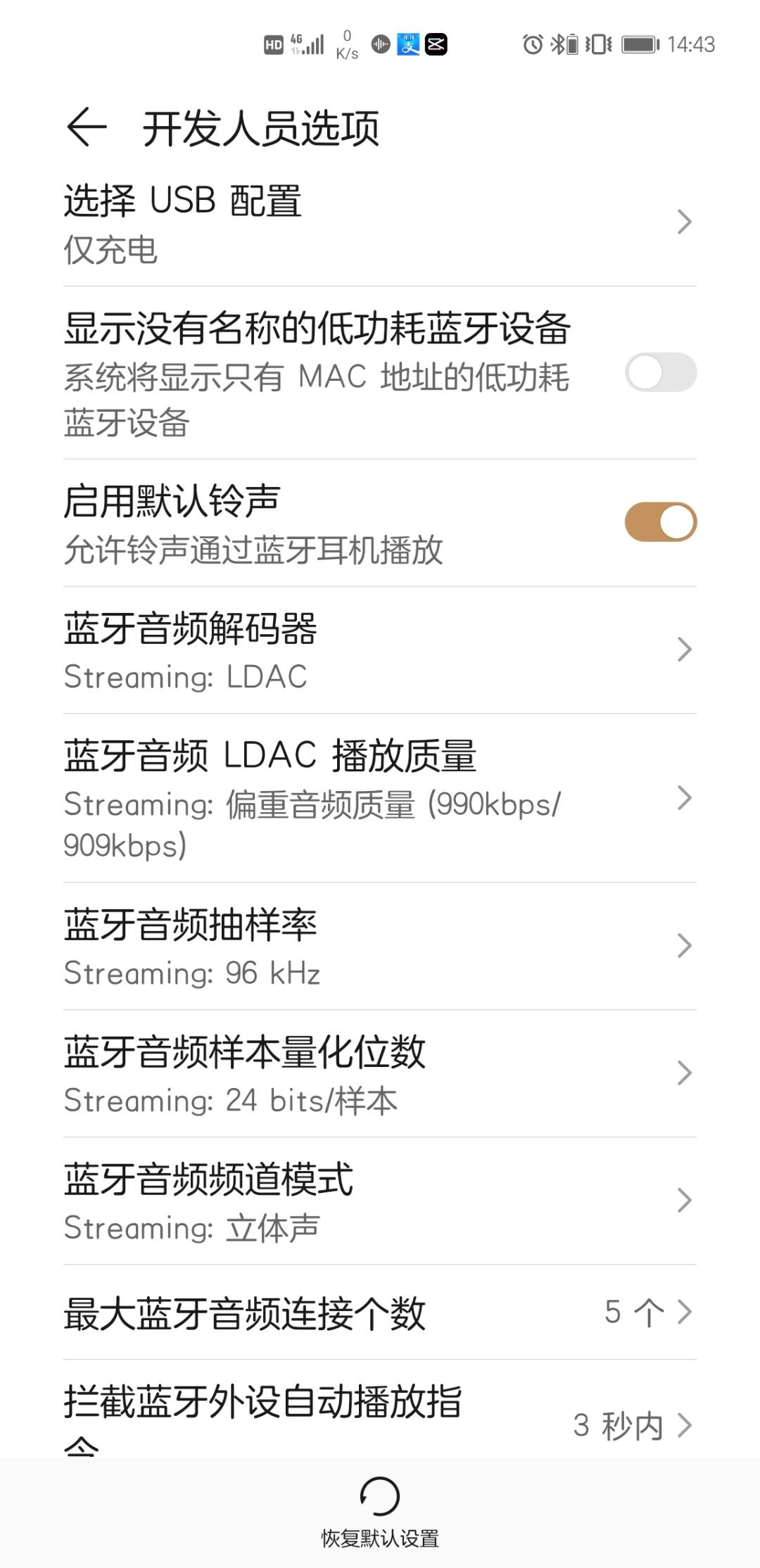 Screenshot_20201124_144334_com.android.settings.jpg