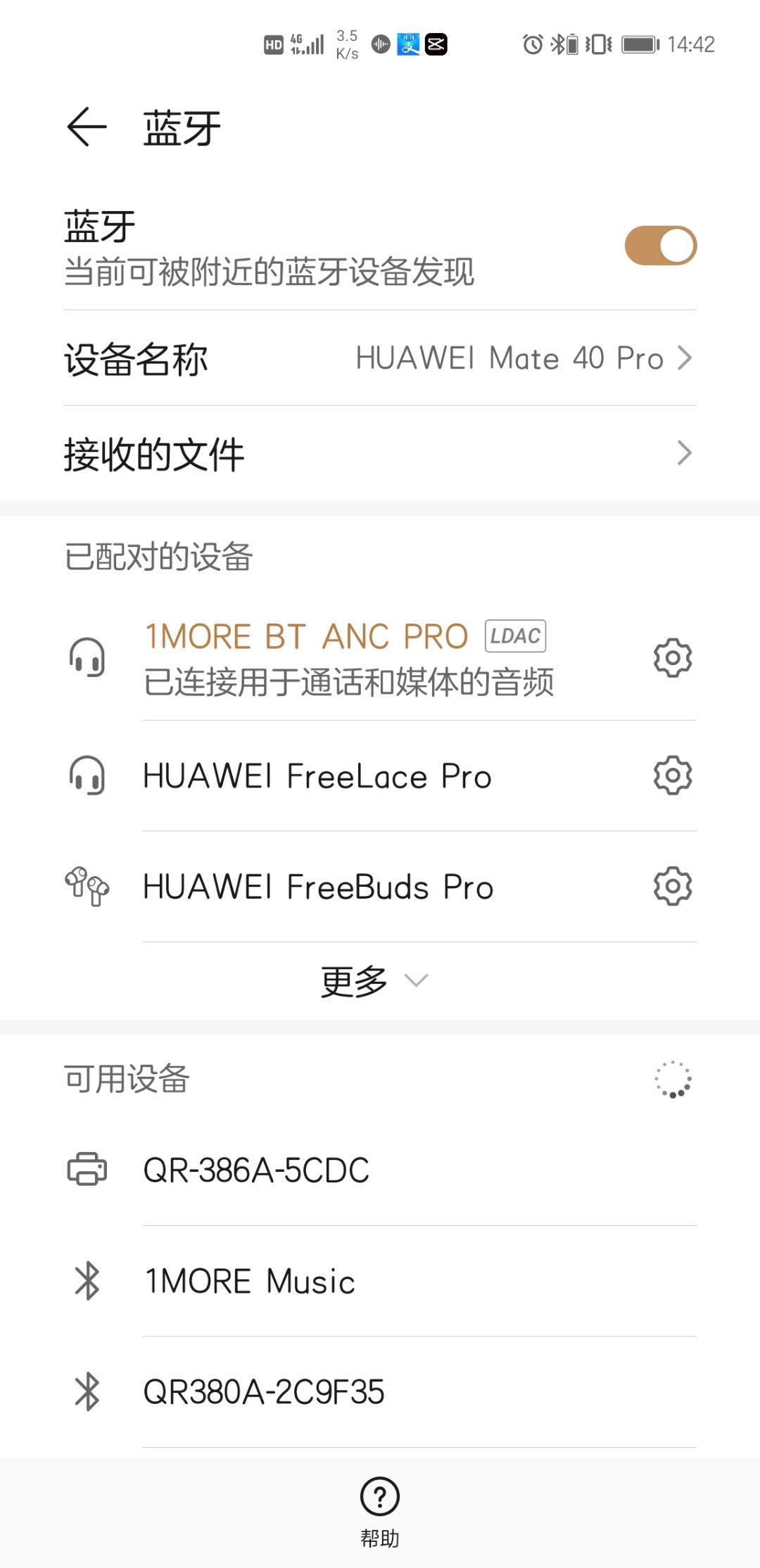 Screenshot_20201124_144236_com.android.settings.jpg
