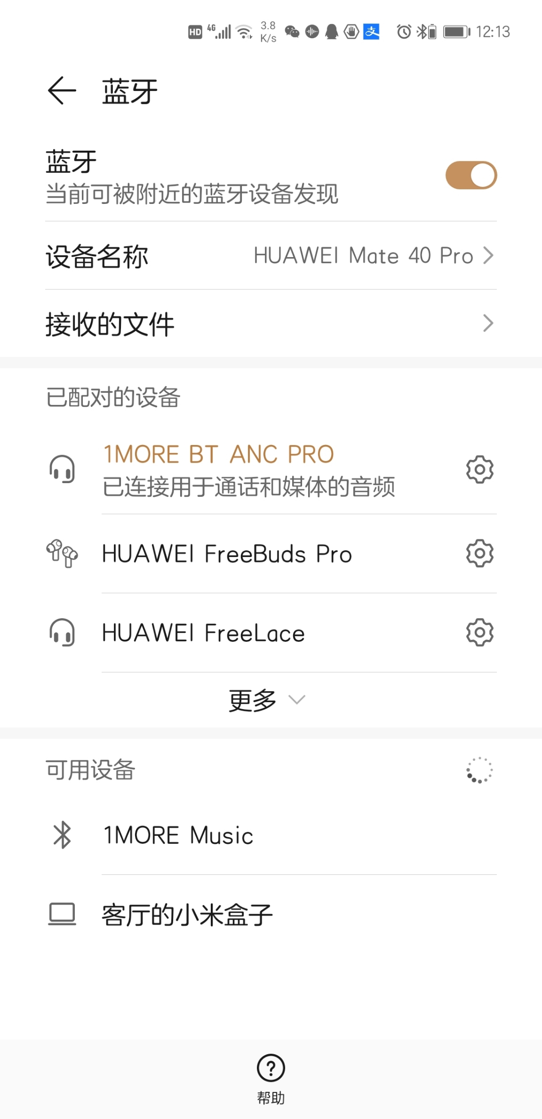 Screenshot_20201130_121308_com.android.settings.jpg