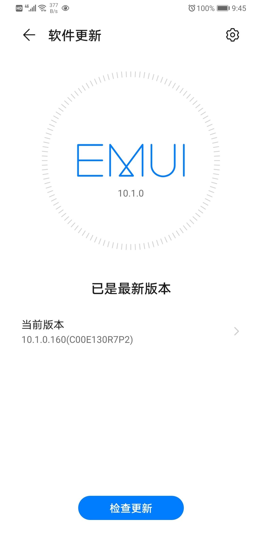 Screenshot_20201205_214522_com.huawei.android.hwouc.jpg