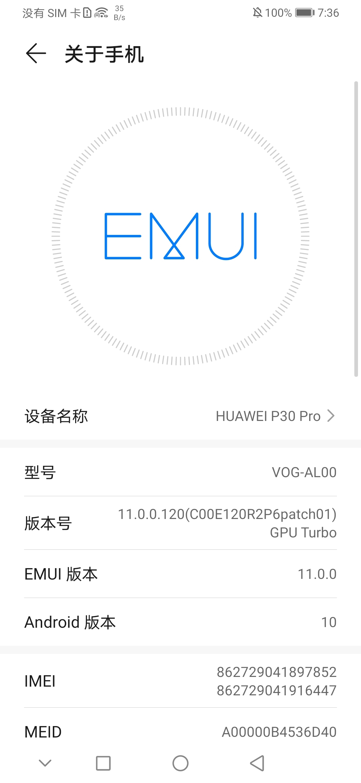 Screenshot_20201206_073622_com.android.settings.jpg