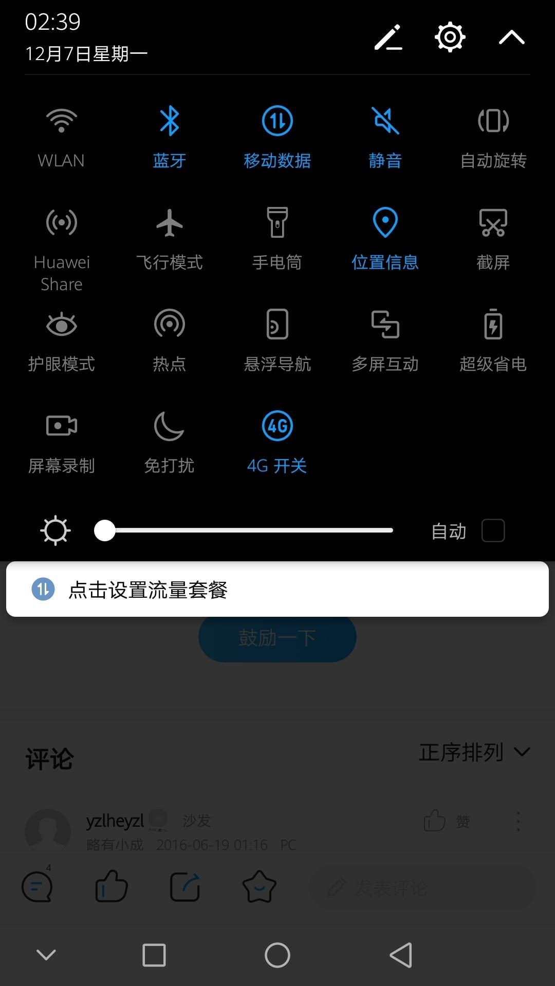 Screenshot_20201207-023940.jpg