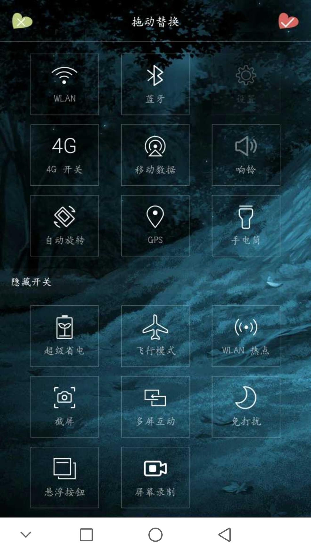 Screenshot_20201207-024107.jpg