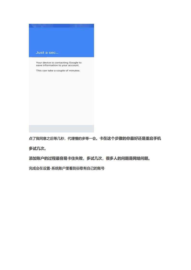 emui11谷歌playpng_Page9.png