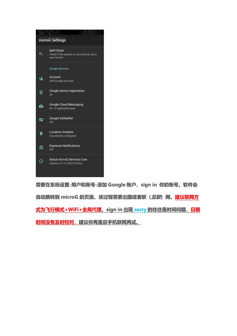 emui11谷歌playpng_Page6.png