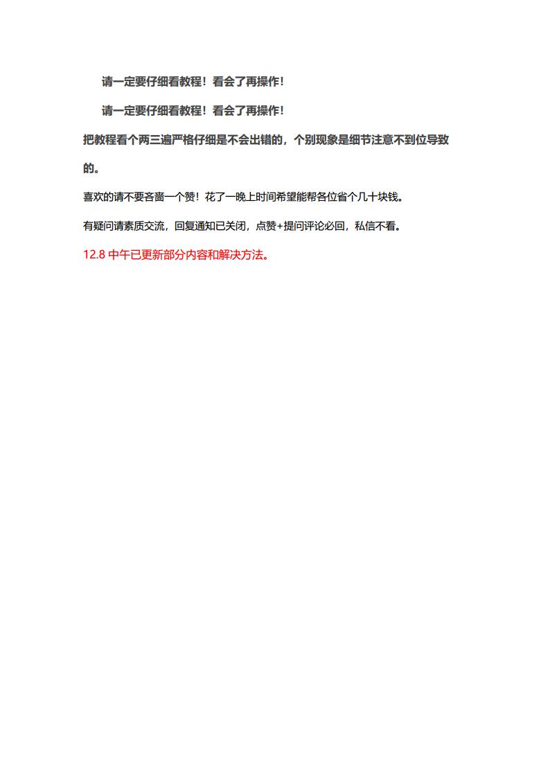 emui11谷歌playpng_Page15.png