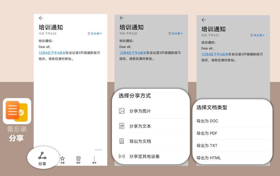 多种格式图3.JPG