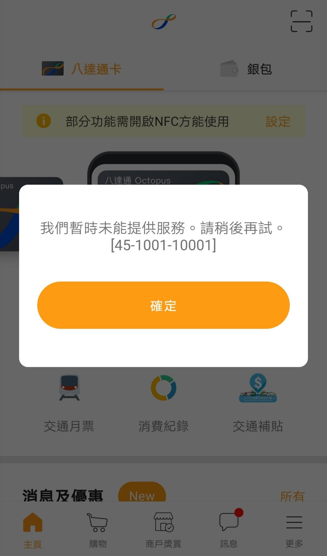 Screenshot_20201211_015233.jpg