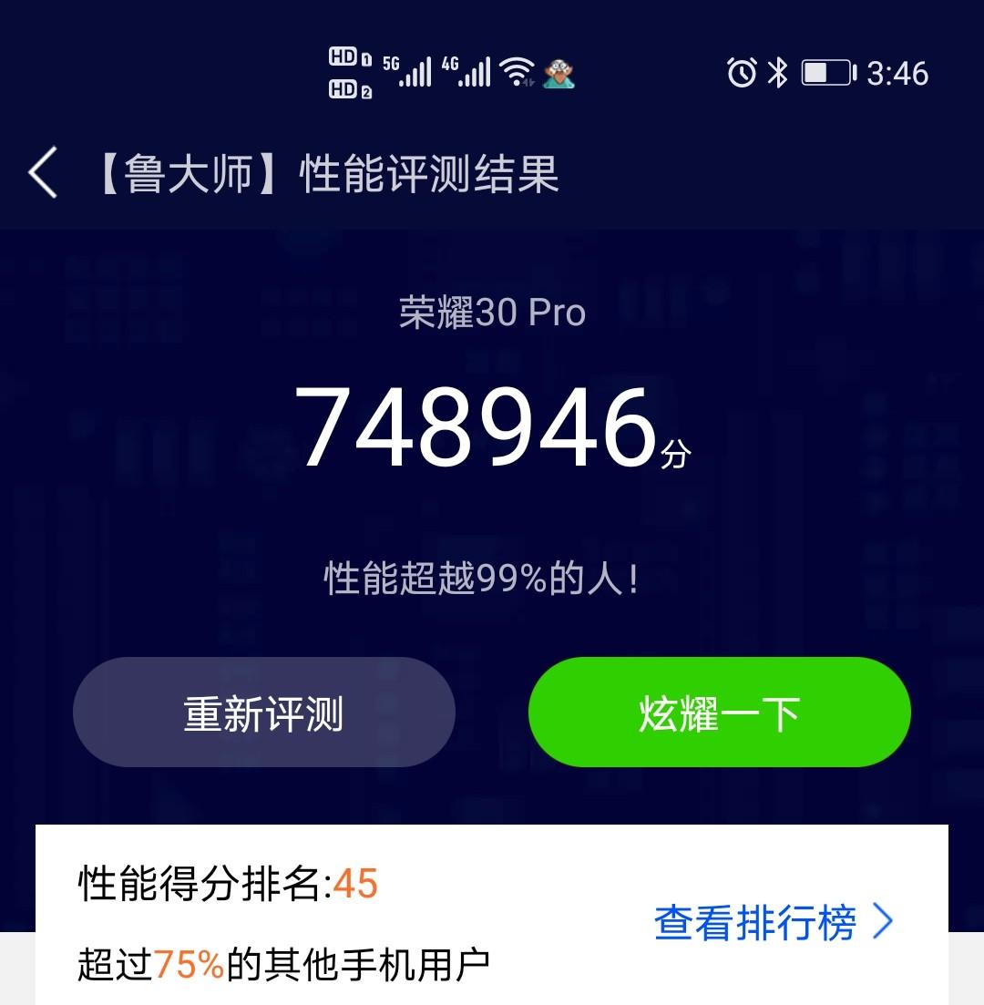 Screenshot_20201210_154616_com.ludashi.benchmark.jpg