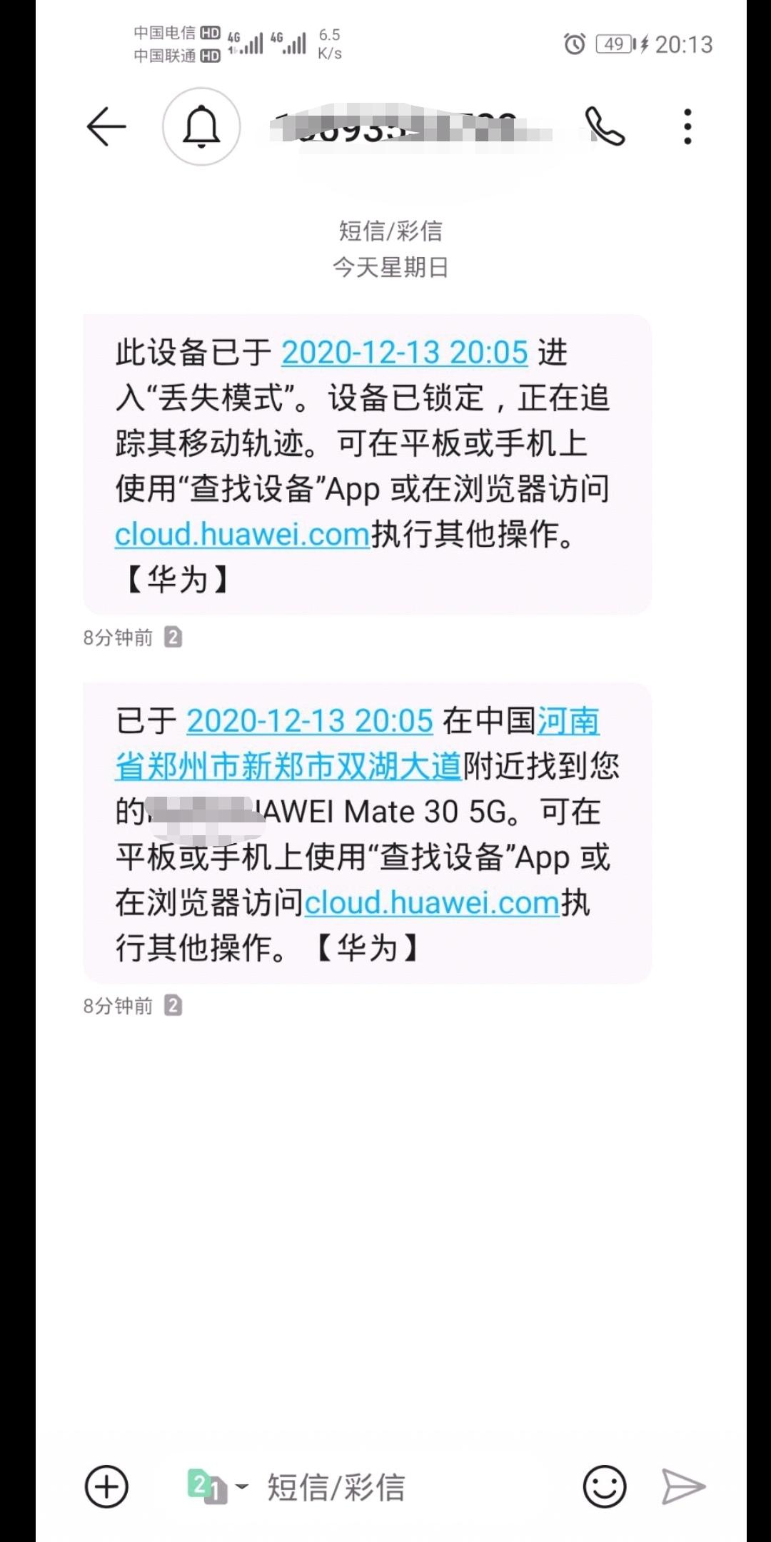 Screenshot_20201215_124459.jpg