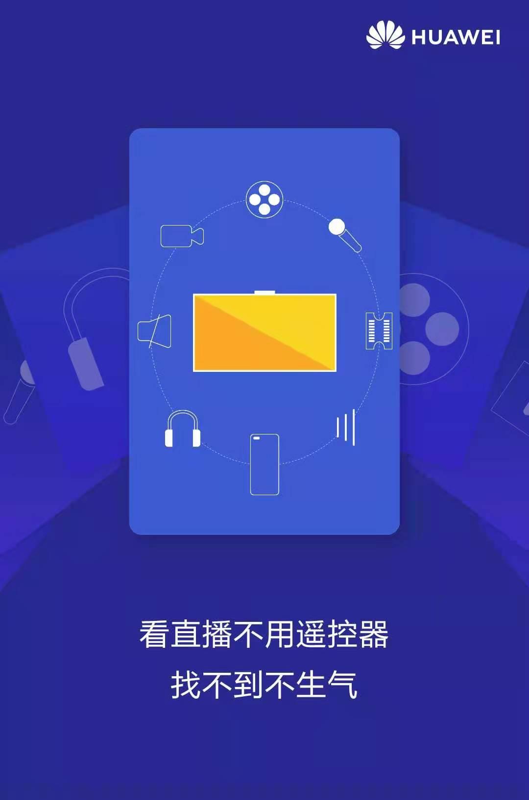 mmexport1608008847948.jpg