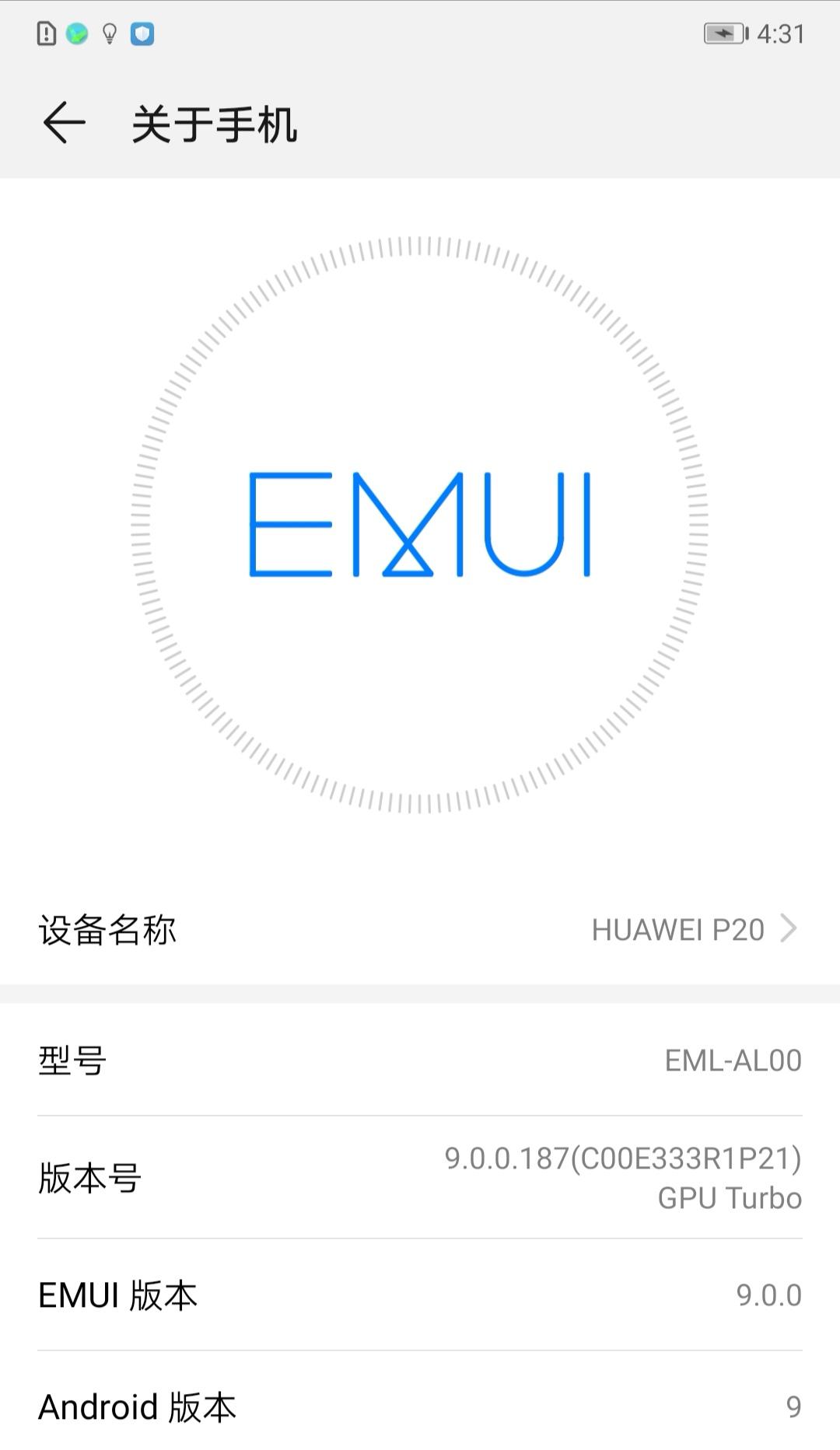 Screenshot_20201215_163157.jpg