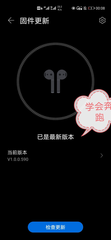 Screenshot_20201217_001231.jpg