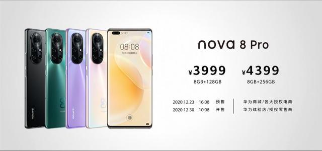 正式发布!快来看看【nova8系列】如何开启手机Vlog新时代