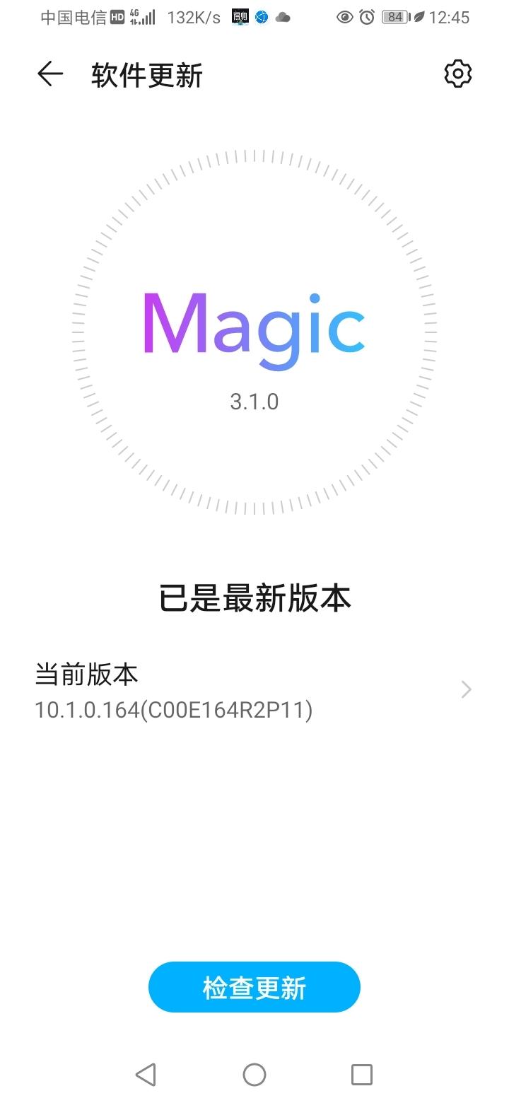 Screenshot_20201226_124518_com.huawei.android.hwouc.jpg