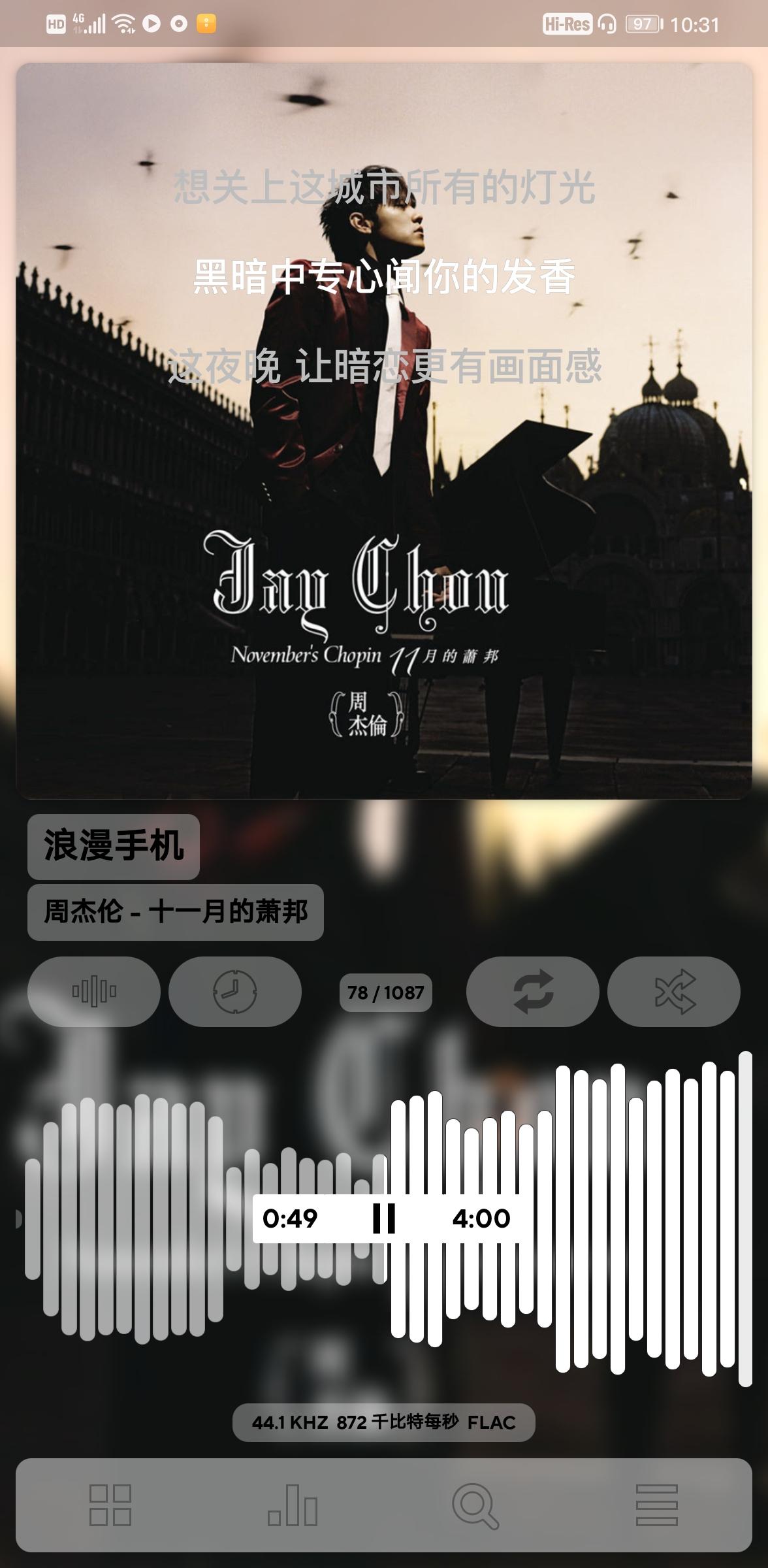 Screenshot_20201227_103114_com.maxmpz.audioplayer.jpg
