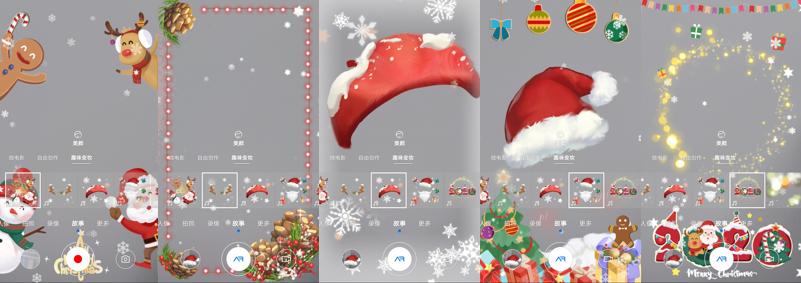 圣诞素材2.PNG