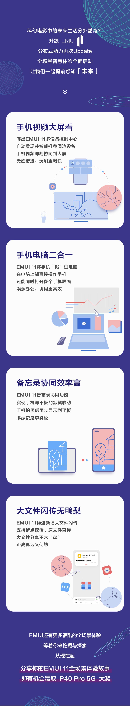 宣传长图.png