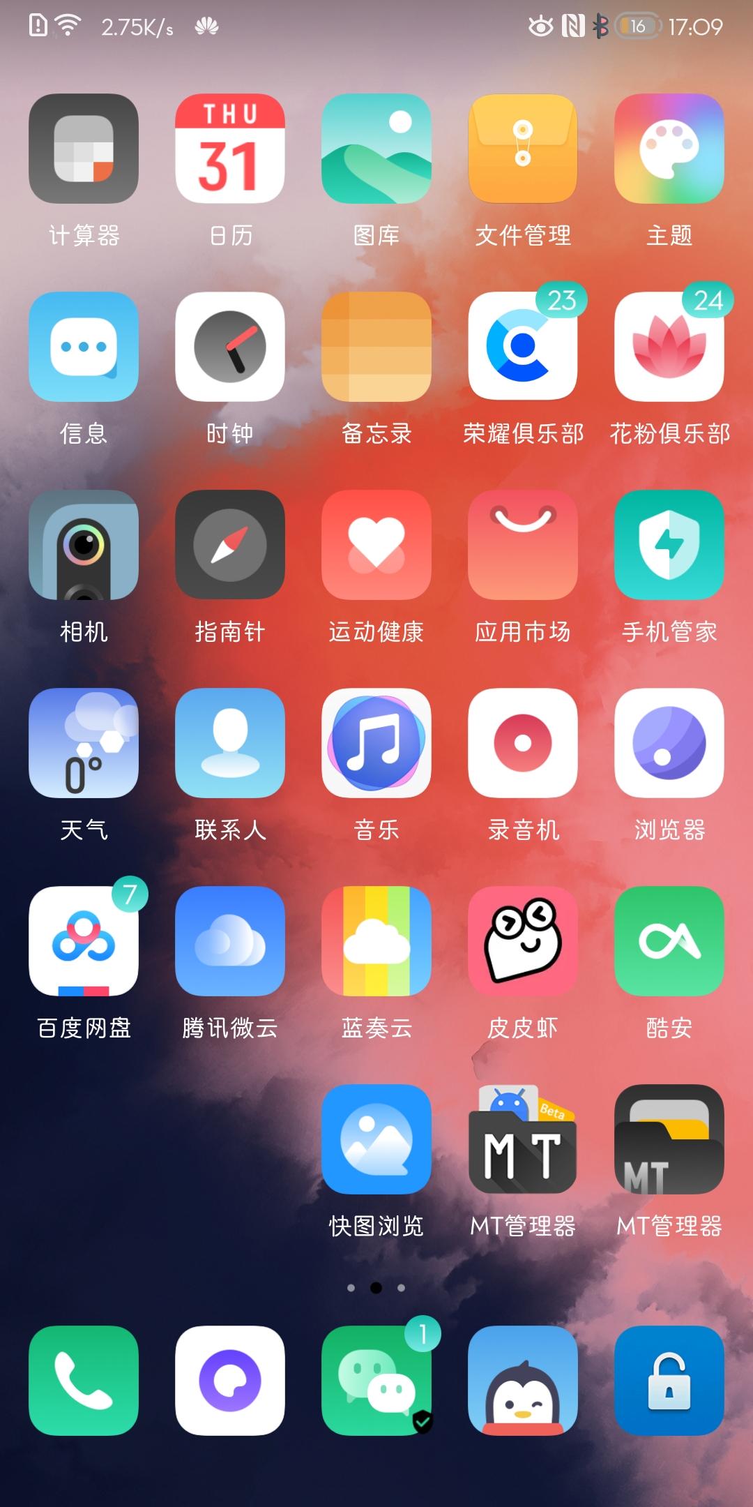 Screenshot_20201231_170927_com.huawei.android.lau.jpg