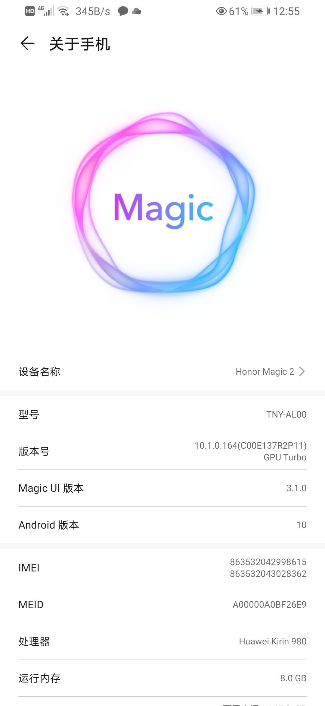 Screenshot_20210101_125546_com.android.settings.jpg