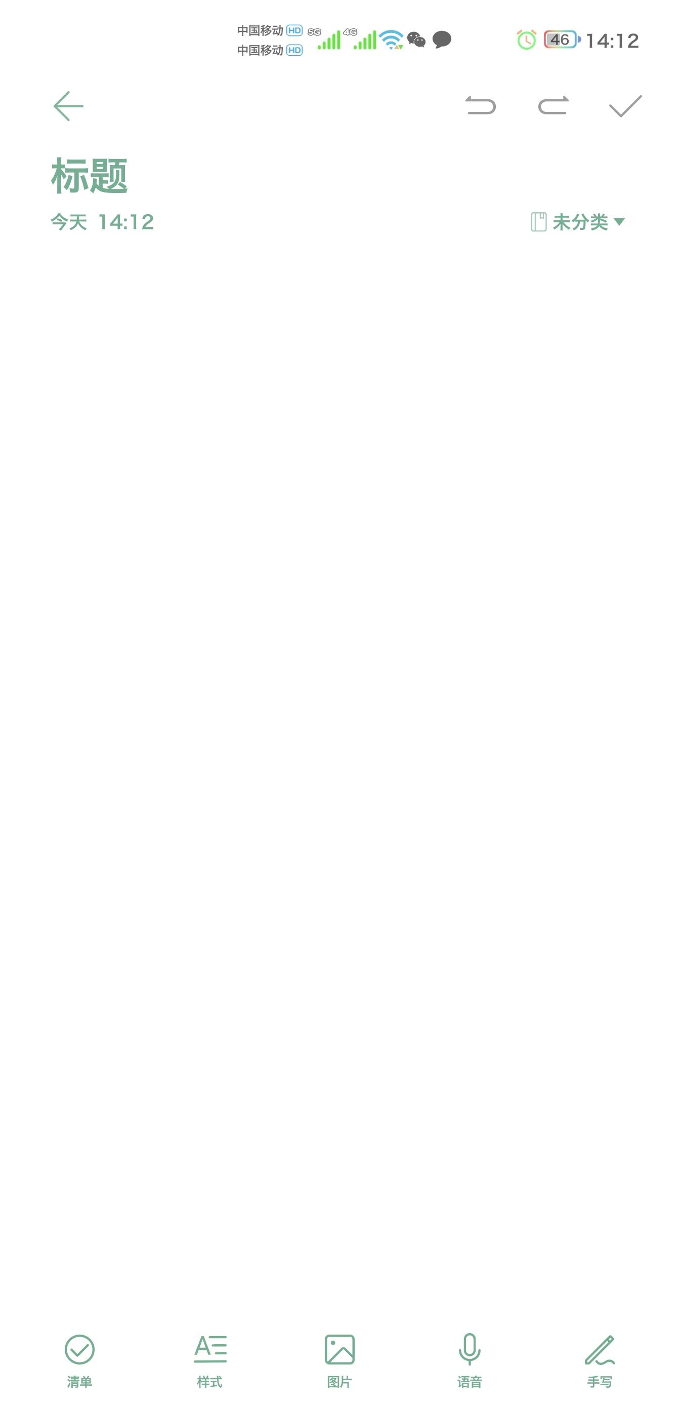 新建文件夹Screenshot_20210101_141254_com.huawei.notepad.jpg