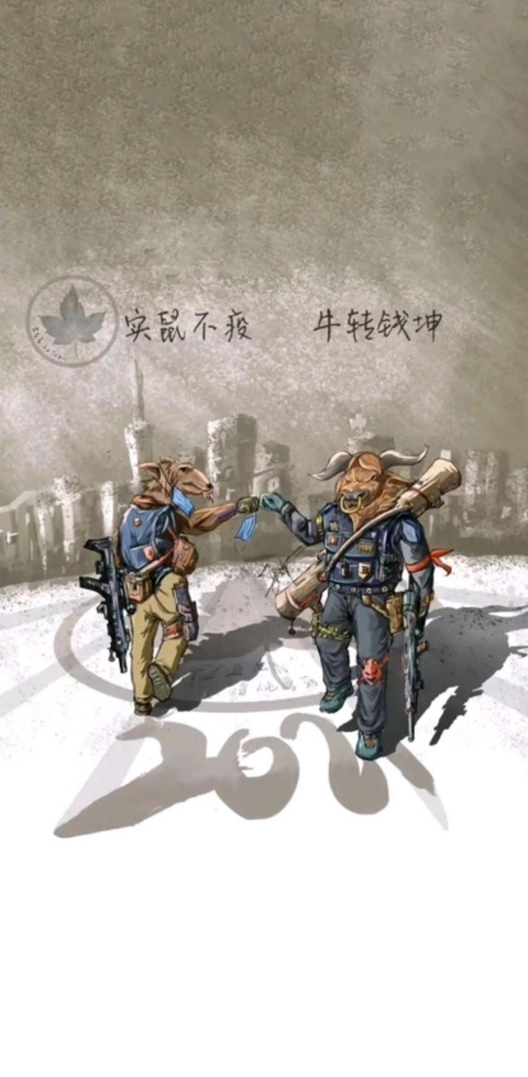 Screenshot_20210101_113452_com.xindongshisan.thireteenfriend.jpg