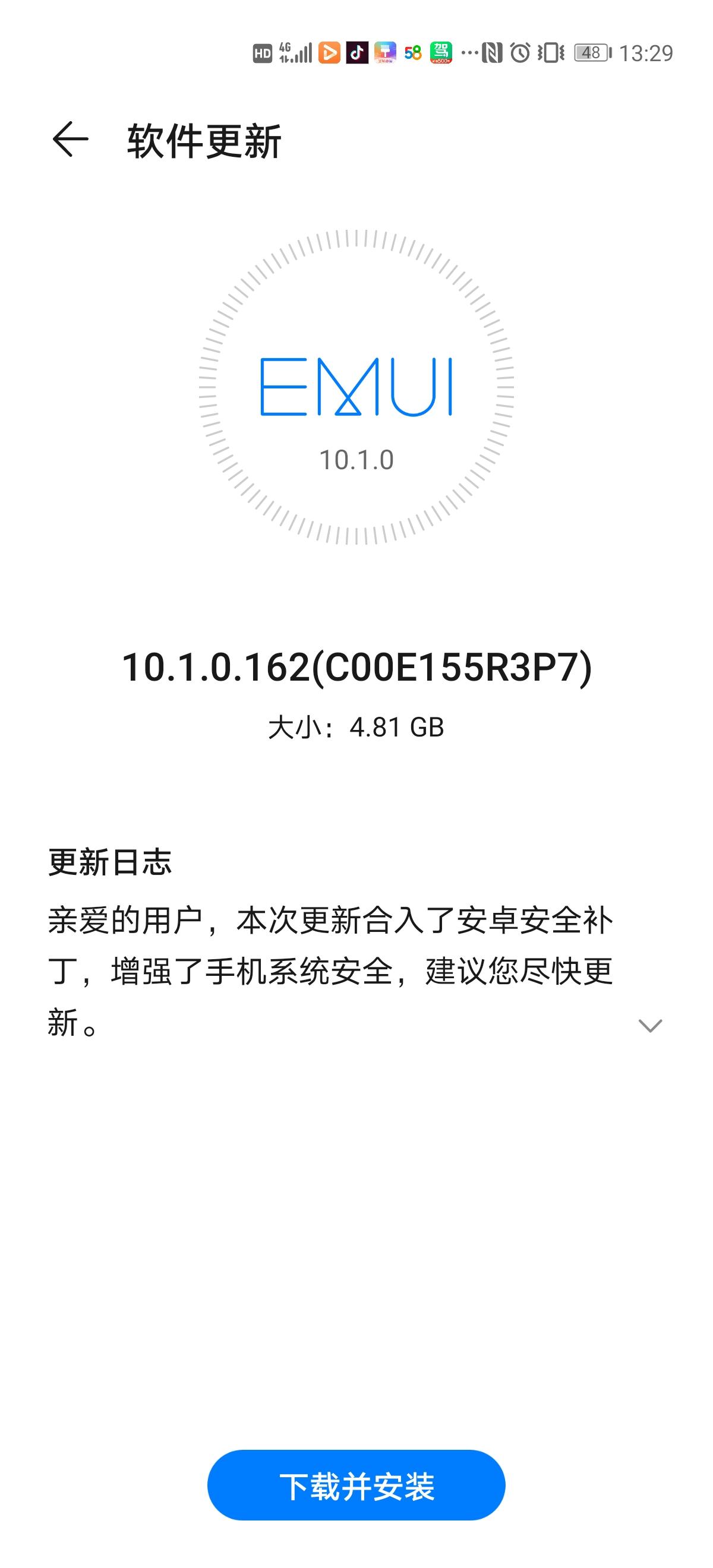 Screenshot_20210104_132956_com.huawei.android.hwouc.jpg