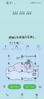 Screenshot_20210105_140711_com.huawei.contacts.jp.JPG