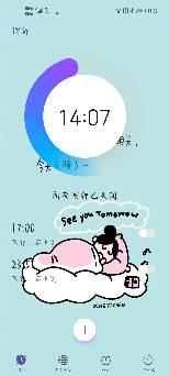 Screenshot_20210105_140757_com.huawei.deskclock.j.JPG