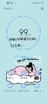 Screenshot_20210105_140805_com.huawei.systemmanag.JPG