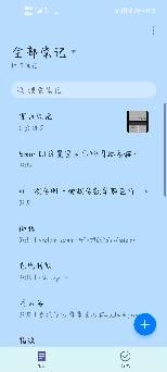 Screenshot_20210105_140801_com.huawei.notepad.jpg.JPG