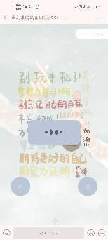 Screenshot_20210105_140919_com.tencent.mm.jpg.JPG