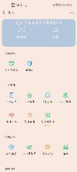 Screenshot_20210105_140840_com.tencent.mm.jpg.JPG