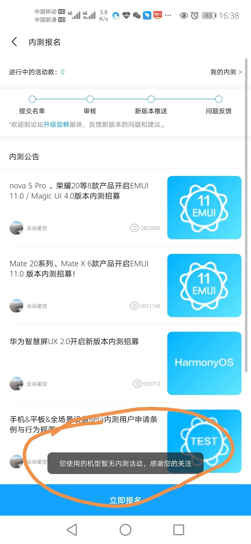 Screenshot_20210106_163829.jpg
