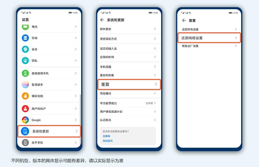 手机使用移动数据流量上网慢怎么办-4.jpg
