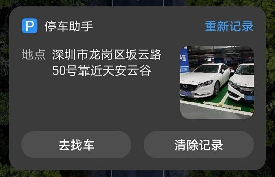 Screenshot_20210108_105152_edit_2835492369358.jpg