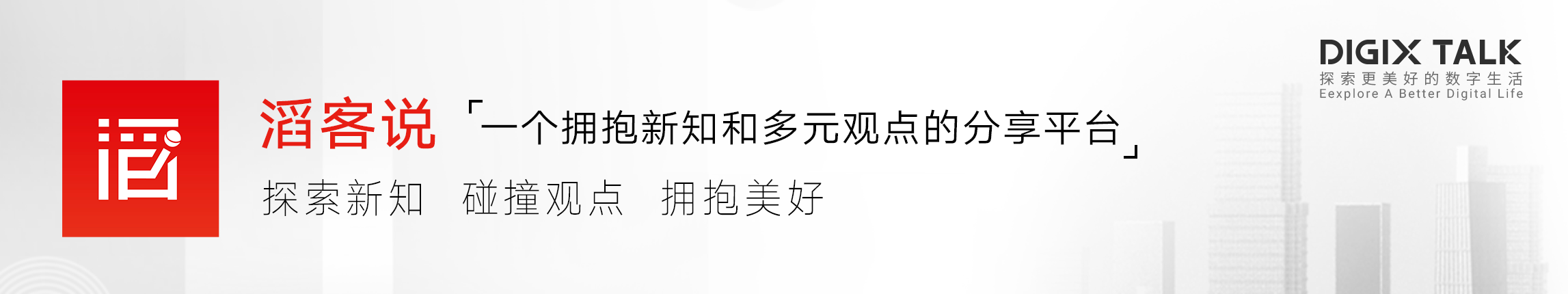 3ms头图.png