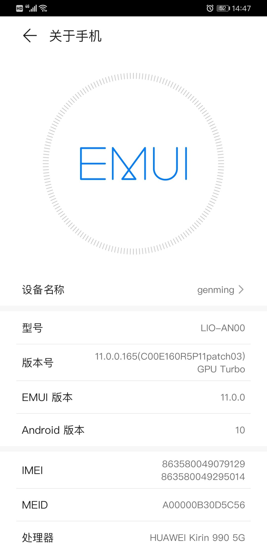 Screenshot_20210120_144723_com.android.settings.jpg