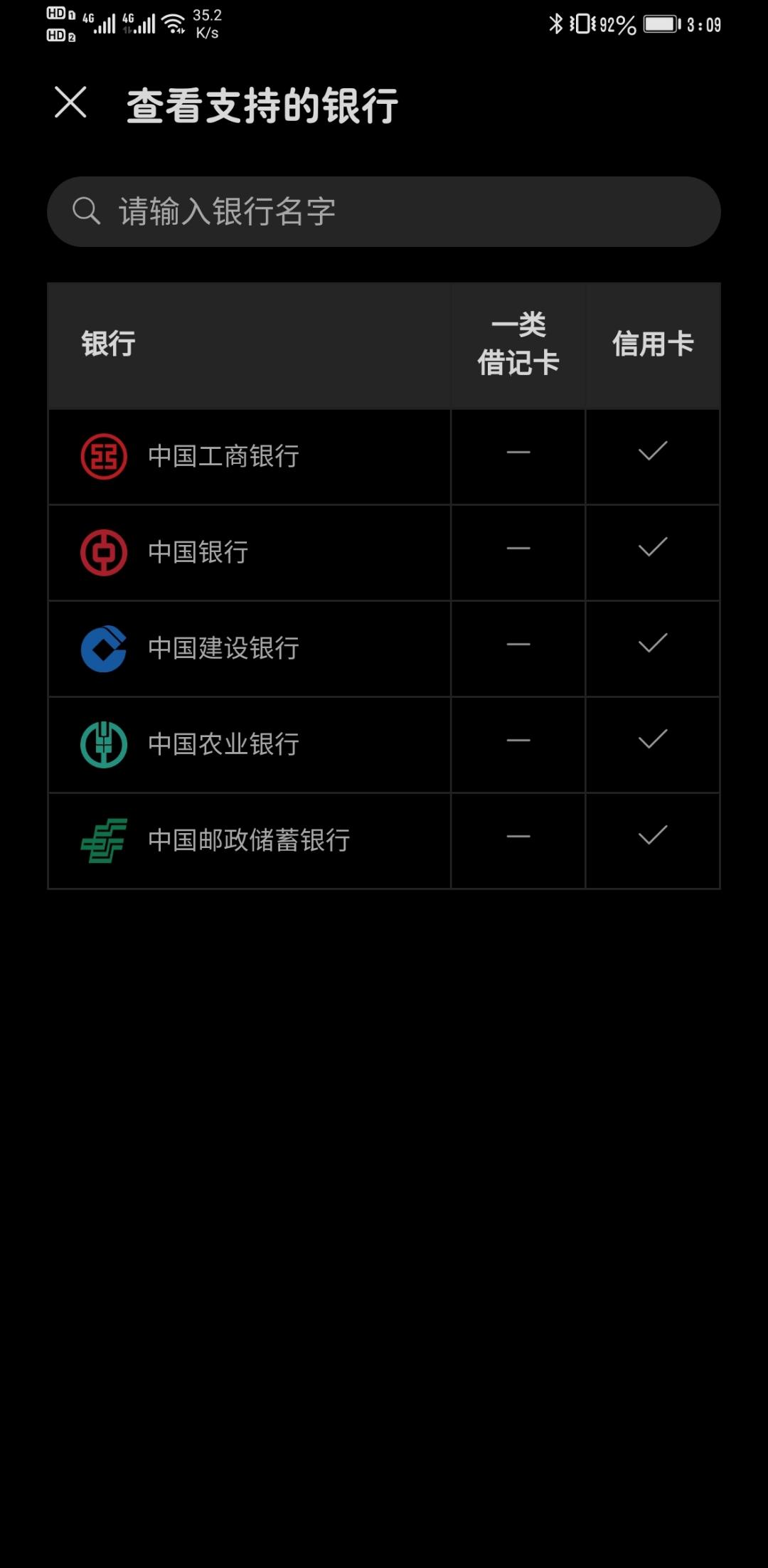 Screenshot_20210124_150929_com.huawei.wallet.jpg