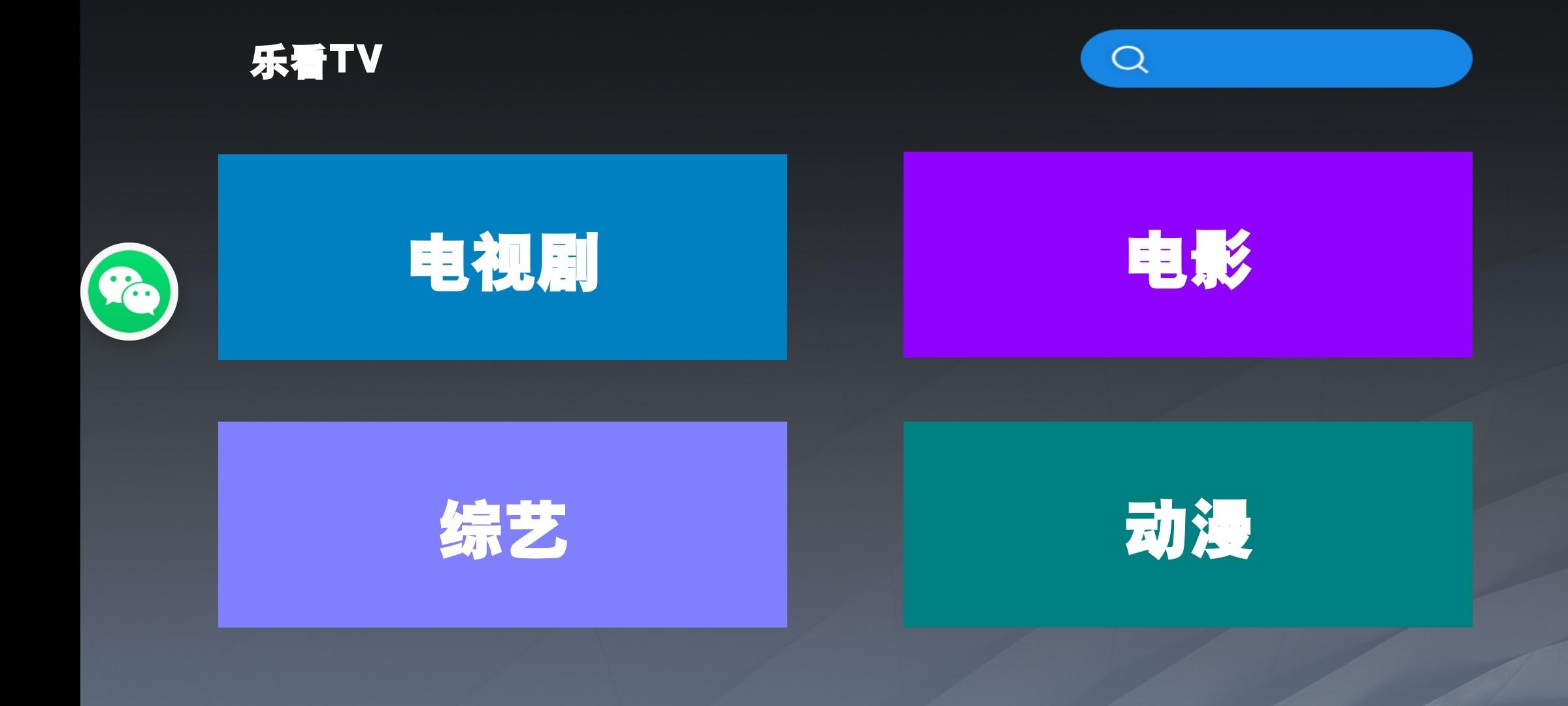 Screenshot_20210113_233106_com.lekantv.app.jpg