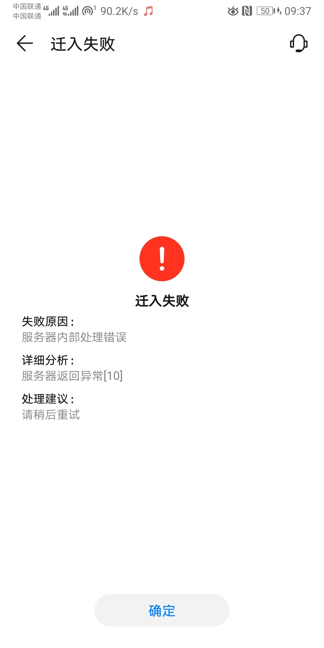 Screenshot_20210126_093702_com.huawei.wallet.jpg