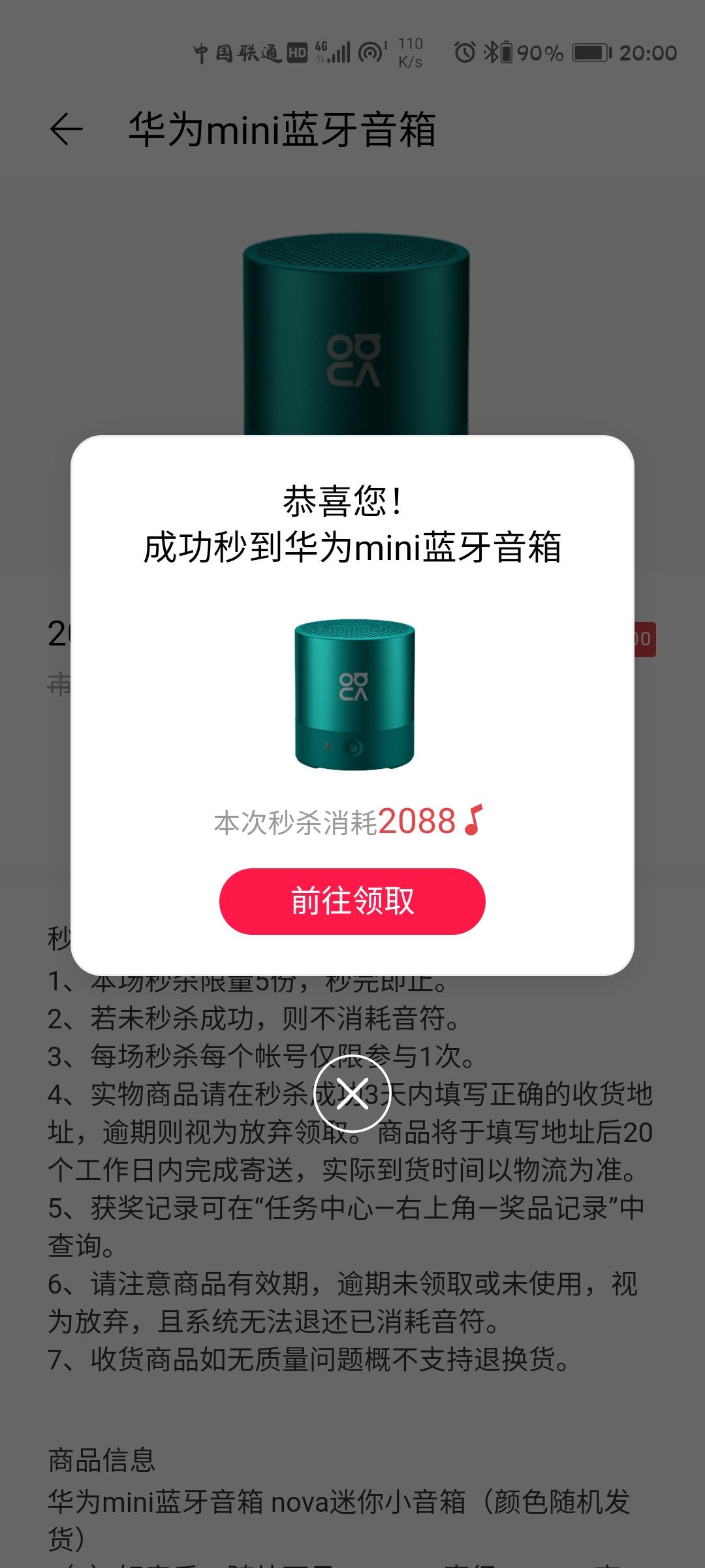 Screenshot_20210127_200004_com.android.mediacenter.jpg
