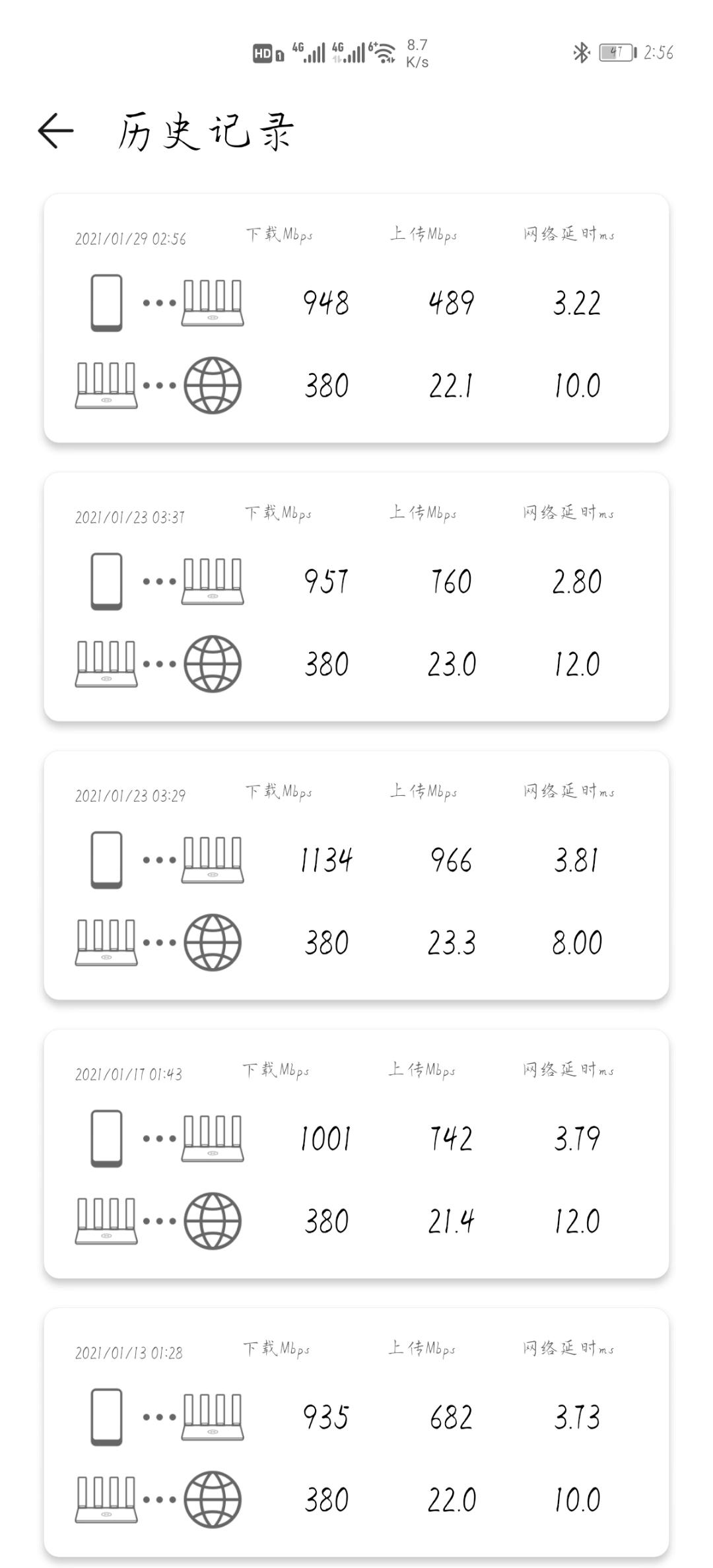 Screenshot_20210129_025641_com.huawei.smarthome.jpg