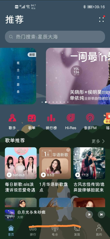 Screenshot_20210130_091653_com.android.mediacenter_edit_99358374964005.jpg