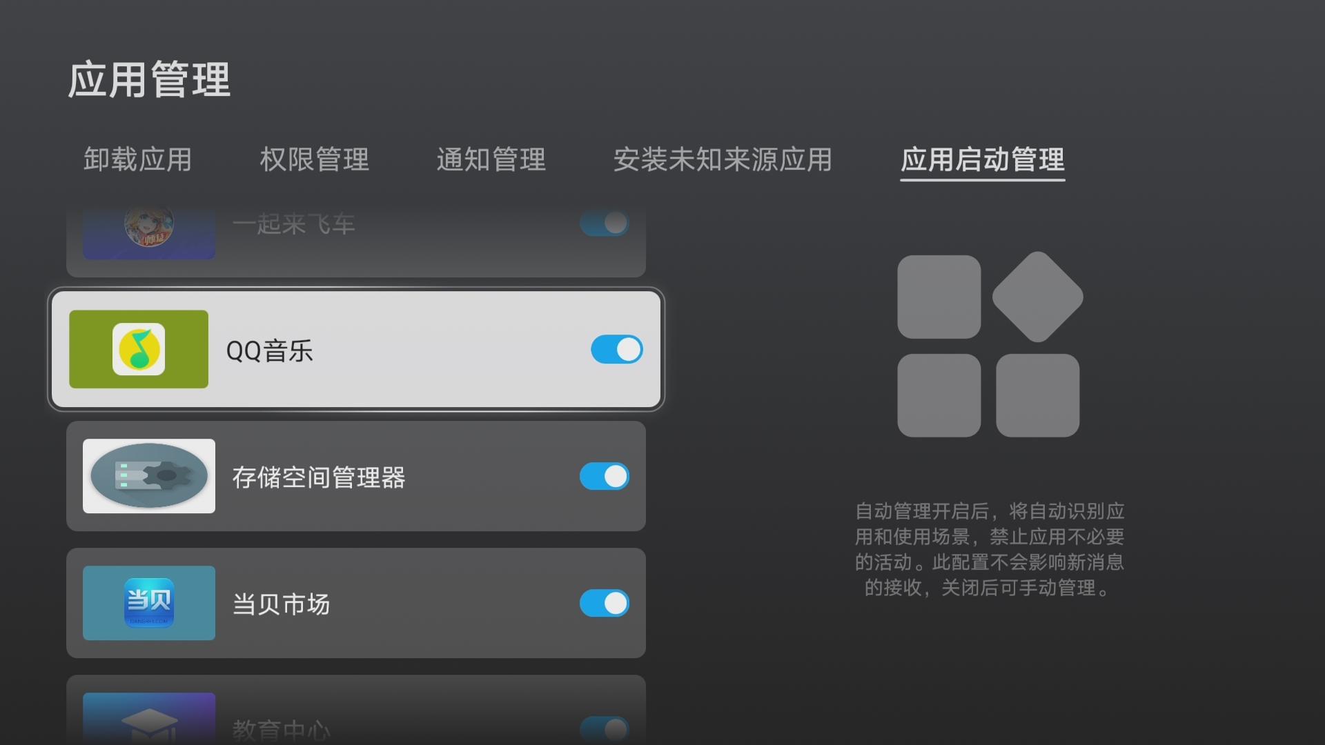 screenshot_20210202114808847.jpg