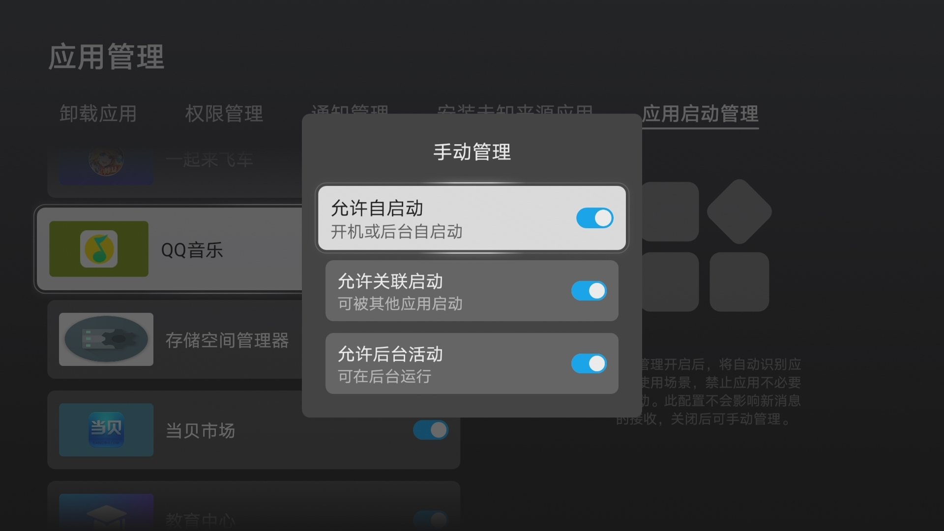 screenshot_20210202114816328.jpg